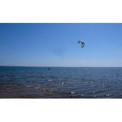 """Bon cadeau """"stage kitesurf"""""""